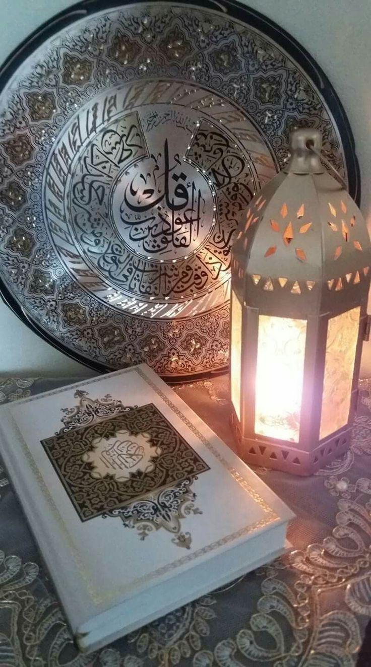 Holy Quran course, Learning Quran online, Quran online, learn Quran
