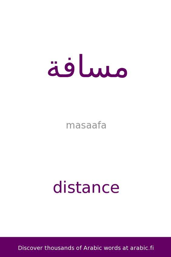 ADVANCED ARABIC STUDIES - Al-Azhar Arabic Online