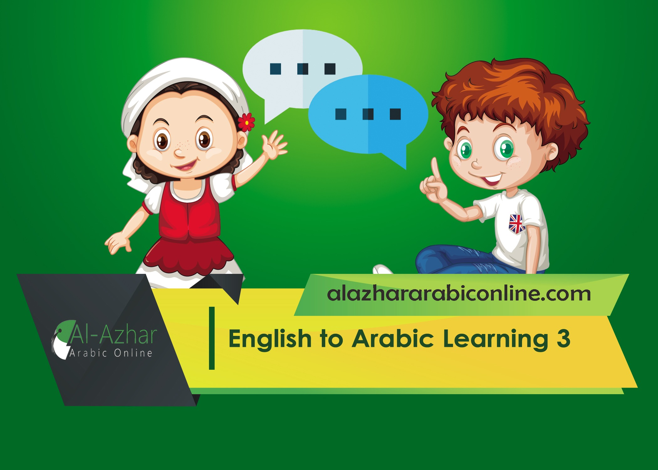 Arabic English learning courses English to Arabic Learning 1 -