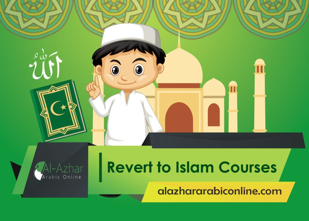 Revert to Islam Courses, islam course, online learning