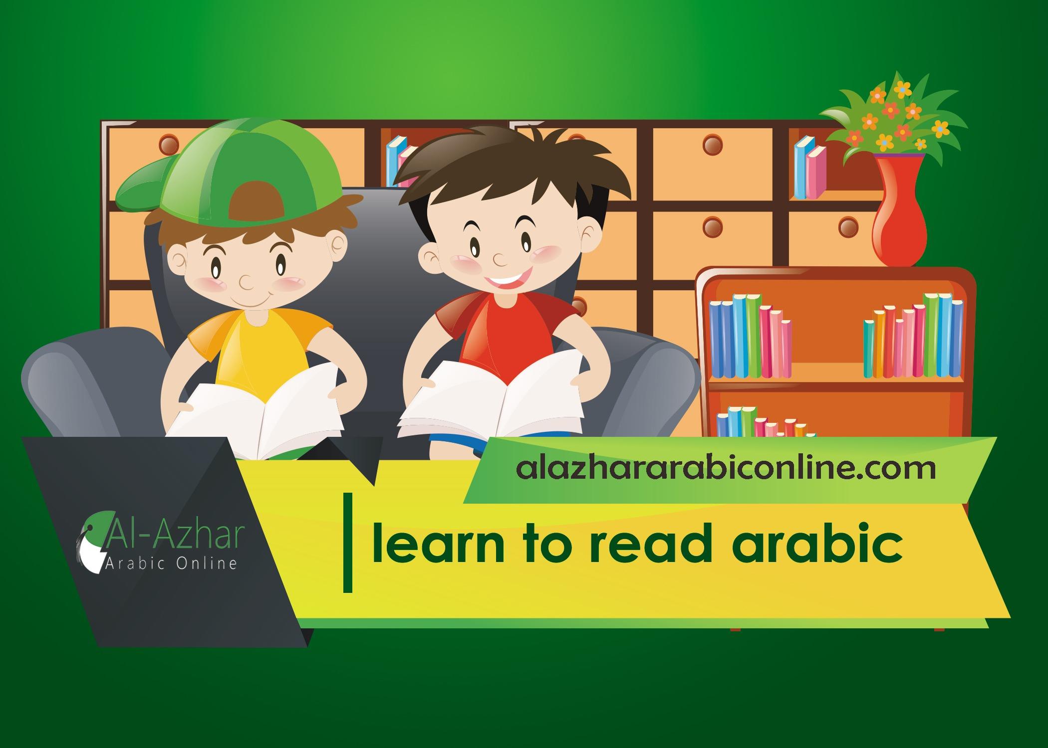 Learn to read Arabic, learning online, reading arabc